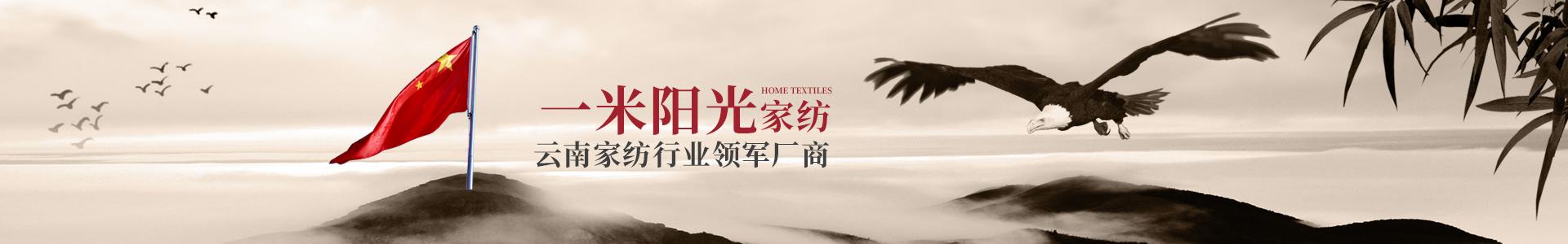 betway官网开户必威备用网站,云南必威备用网站行业领军厂商